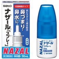 佐藤SATO Nazal鼻炎喷雾:30ml【2類】