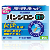 乐敦 Pansiron01Plus+肠胃药:14包【2類】
