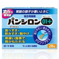 乐敦 Pansiron01Plus+肠胃药:28包【2類】