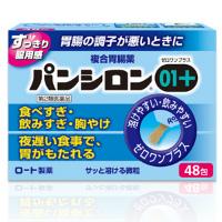 乐敦 Pansiron01Plus+肠胃药:48包【2類】