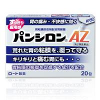 乐敦ROHTO PansironAZ肠胃药:20包【2類】