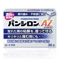乐敦ROHTO PansironAZ肠胃药:36包【2類】