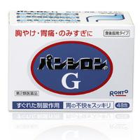乐敦ROHTO PansironG肠胃药:48包【2類】