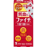 小林制药 女性贫血补血充铁叶酸维生素片:30粒【2類】