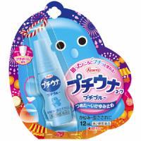 兴和 Puchiuna 止痒小蓝瓶:12ml【2類】