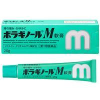 武田 天藤老字号 痔疮M软膏 :20g【2類】