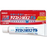 日本Ramasuton MX2 啫喱:17g【2類】
