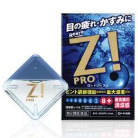 乐敦ROHTO超酷蓝魅Z!C 超清凉祛血丝防干痒升级版眼药水:12mL【2類】