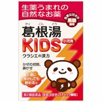 Kracie 葛根汤KIDS:9包【2類】