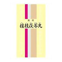 一元 桂枝茯苓丸:350粒【2類】