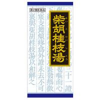 Kracie 柴胡桂枝汤精华颗粒:45包【2類】