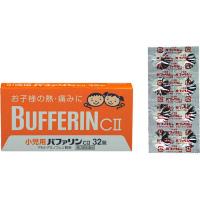 Bufferin CII儿童款退烧镇痛片:32粒【2類】