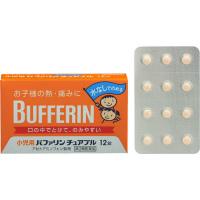 Bufferin 儿童款退烧镇痛片:12粒【2類】