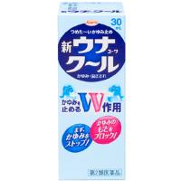 兴和 蚊虫叮咬冷感止痒液:30ml【2類】