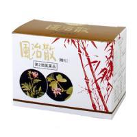 日本風治散:30包【2類】