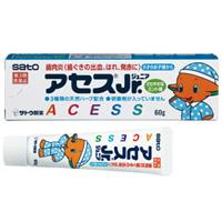 佐藤sato acess 6-14岁儿童专用牙膏:60g