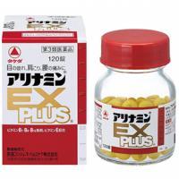 日本武田Alinamin 合利他命强效营养补充 EX Plus:120粒【3類】