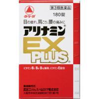 日本武田Alinamin 合利他命强效营养补充EX Plus:180粒【3類】