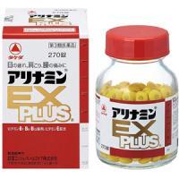 日本武田Alinamin 合利他命强效营养补充 EX Plus:270粒【3類】