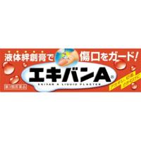 Taihei药品 Ekivan-A液体创可贴:10g【3類】