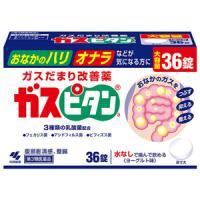 小林制药 腹部胀气改善药 酸奶味 :36粒【3類】