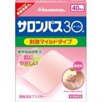 久光 Hisamitsu 撒隆巴斯腰30植物成分 微香型 镇痛消炎 膏药:40枚【3類】
