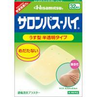 久光制药Hisamitsu 撒隆巴斯腰腿关节肩肘 微香镇痛消炎膏药:32枚【3類】