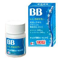 卫材 ChocolaBB 祛斑淡斑维生素C+L-半胱氨酸:180粒【3類】
