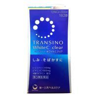 日本第一三共TRANSINO美白祛斑淡化黄褐斑去肝斑美白丸:120粒【3類】
