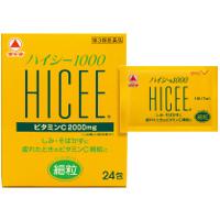 武田 Hicee1000 维生素C颗粒:48包【3類】