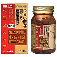 日本佐藤 缓解疲劳补充维生素1.6.12EX:150片【3類】