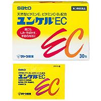 佐藤SATO 天然型维生素E +C,B2美白祛斑抗衰老:30包【3類】