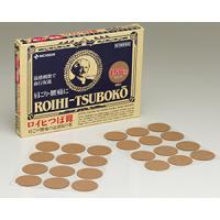 NICHIBAN ROIHI 针灸效用温感镇痛贴(膏药):156枚【3類】
