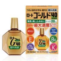 乐敦ROHTO金装40眼药水:20ml【3類】