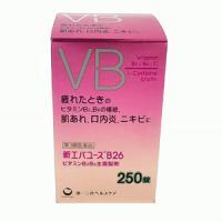 日本第一三共 维生素B2B6VC祛痘修复皮肤:250粒 【3類】