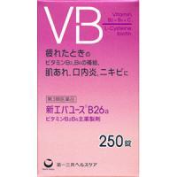 第一三共 新维生素B26VC祛痘修复皮肤:250粒 【3類】