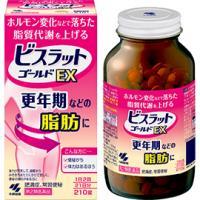 小林 Visrrat Gold-EX提高代谢生药加量 腹部减脂黄金颗粒:210粒【2類】