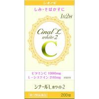 大峰堂薬品工業 Cinal-L防止雀斑美白颗粒:200粒【3類】