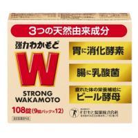 日本Wakamoto 若元锭 :108粒