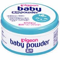 贝亲Pigeon 婴儿爽身粉天然玉米儿童宝宝护肤痱子粉:150g