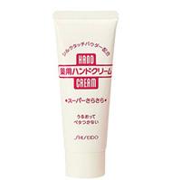 日本资生堂 药用超清爽护手霜:40g