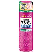 小林制药 抑制黑色素高渗透化妆水(清爽型) :160ml