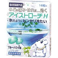 日本脏器 金嗓子清凉糖(蓝色夏威夷味道):16粒