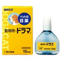 佐藤宠物用特乐明眼药水 治疗炎症泪腺炎:15ml