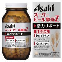 朝日Asahi 天然超级酵母片Z保护肠胃:660粒