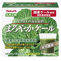 养乐多Yakult 日本国产养乐多醇厚羽衣甘蓝叶青汁4.5g:60袋