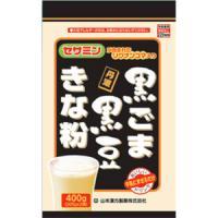 山本汉方 黑芝麻/黑豆 黄豆粉 :200gX2包