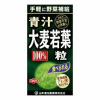 山本汉方 大麦若叶 青汁100%颗粒:280粒