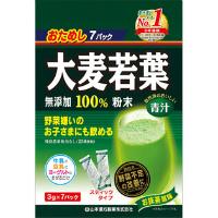 山本汉方 大麦若葉粉末100%:3g×7包