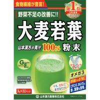 山本汉方 大麦若葉粉末100%:3g×22包